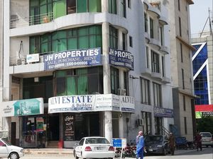 Commercial Building For Sale In Lahore,Pakistan