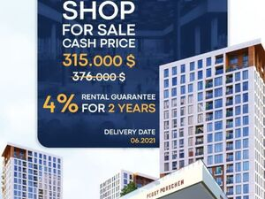 SHOP FOR SALE ISTANBUL GREAT OPPORTUNITY FOR INVESTEMENT