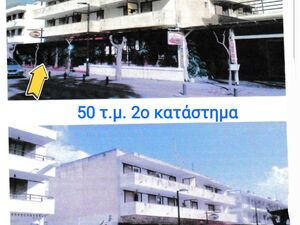 KOS unfinished apartment 58 sq