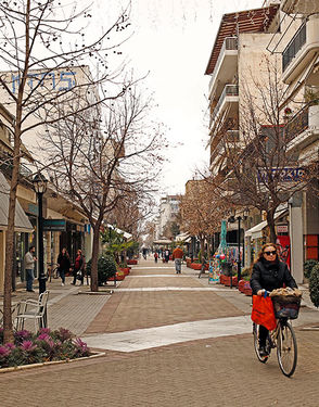 Karditsa City Centre